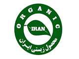 organicproducts-logo300x200-1